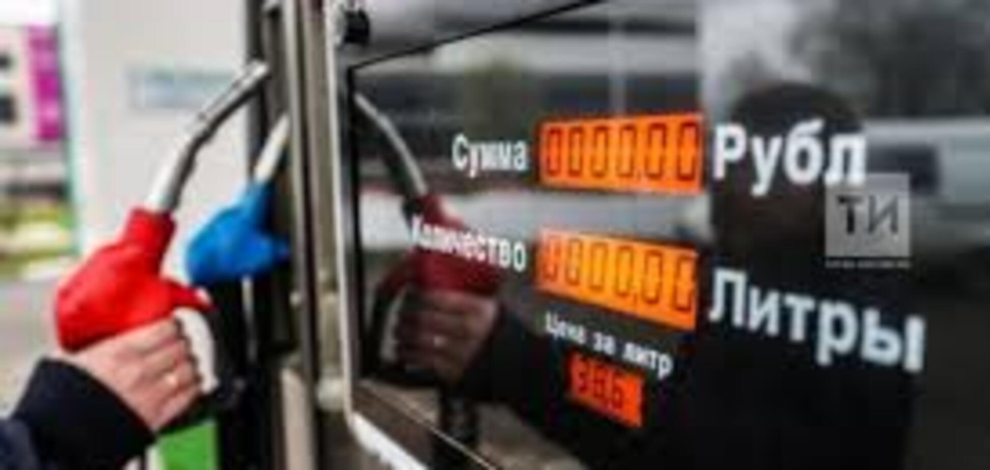 Почему в России так резко подорожал бензин