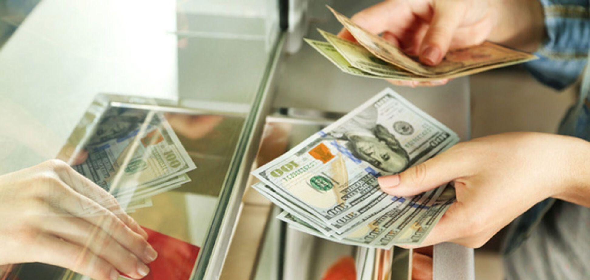 Нацбанк упростит операции по обмену валют: что изменится