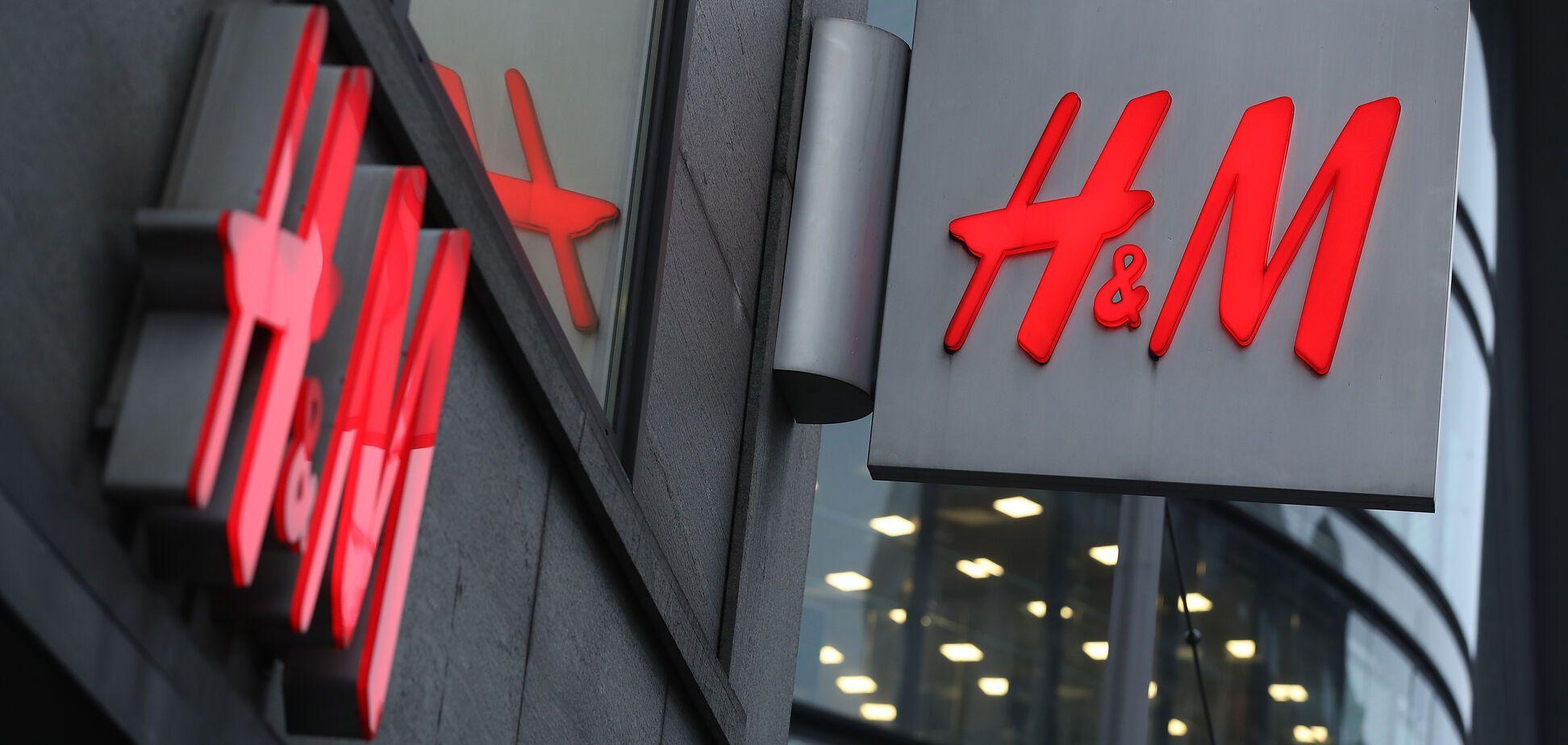 H&M в Україні: названа дата відкриття першого магазину
