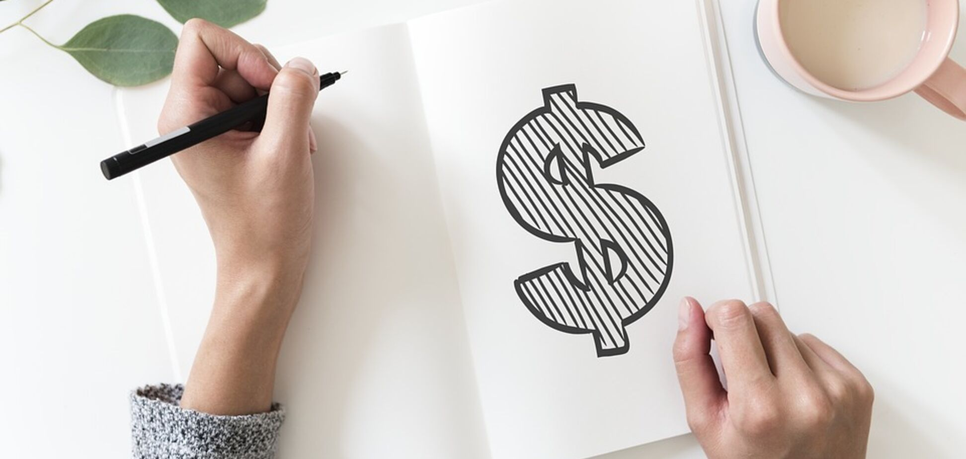 Як виростуть доходи