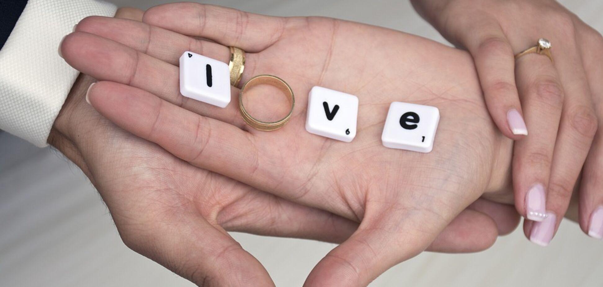 Отношения между мужчиной и женщиной: какой этап настиг вас?