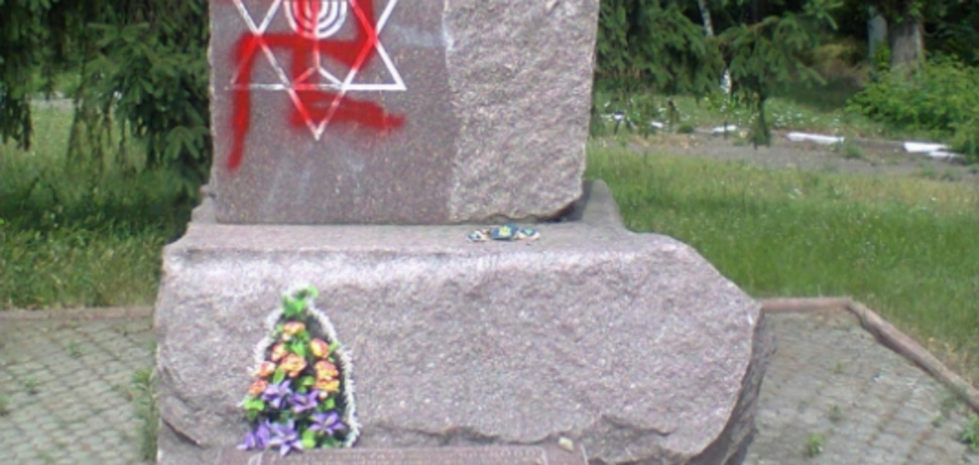 Серйозна загроза: в 'зростанні антисемітизму' в Україні побачили 'російський слід'