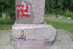 Серьезная угроза: в 'росте антисемитизма' в Украине увидели 'российский след'