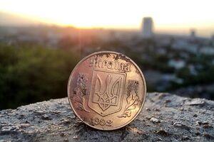 На українців чекає чергове подорожчання