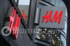 H&M в Україні