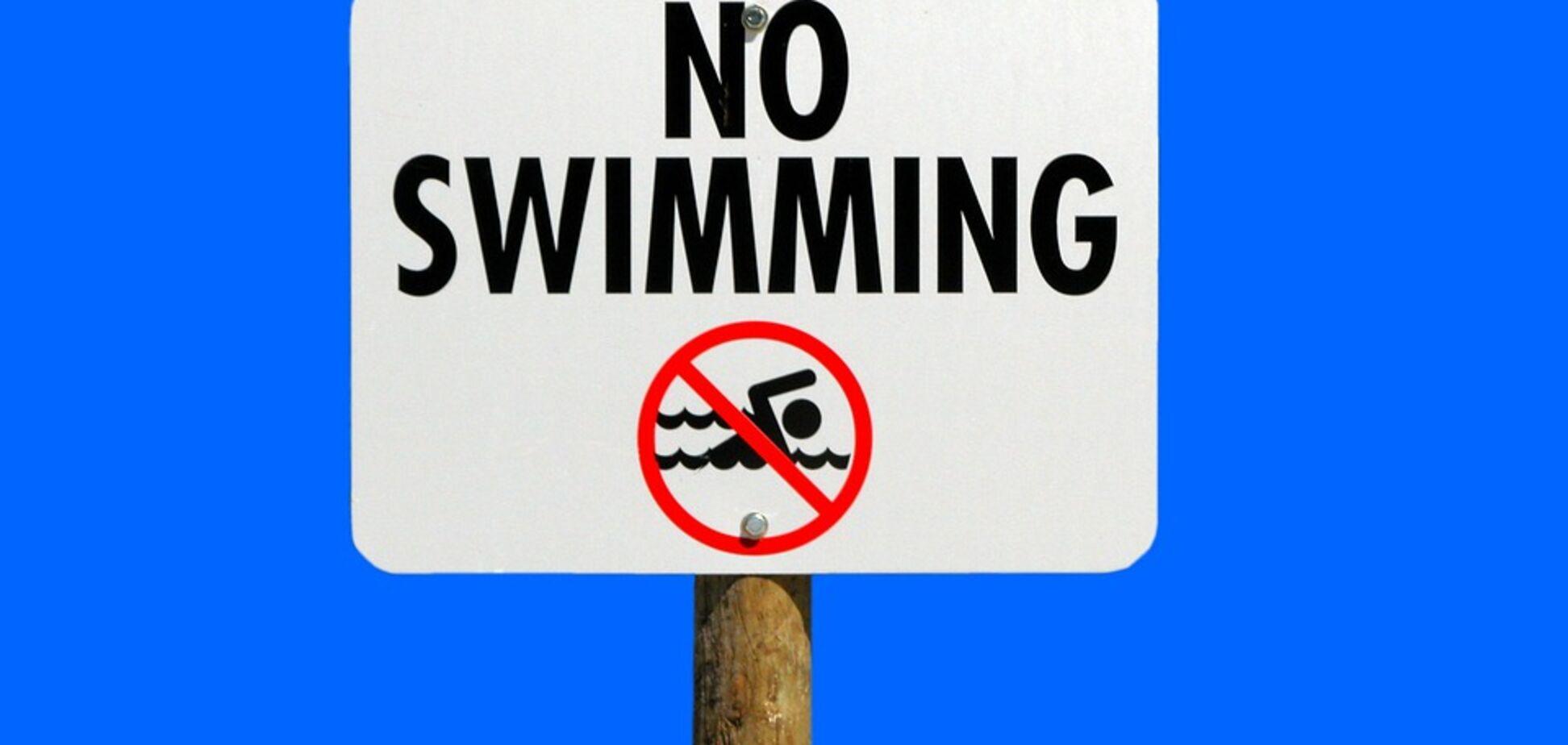 Карта пляжей, на которых опасно купаться