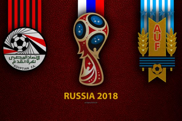 Где смотреть Египет - Уругвай: расписание трансляций ЧМ-2018