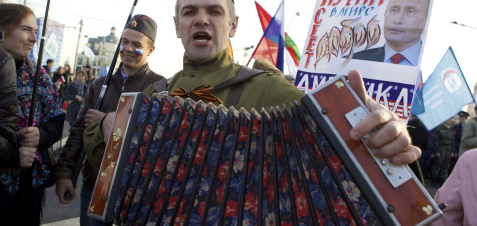 'Бачу упоротих': відомий блогер висміяв фанатів 'русского міра'