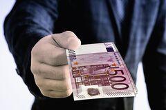 В НБУ придумали новый способ проверки банковских клиентов