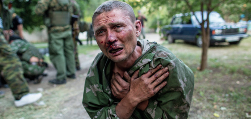 Українські полонені