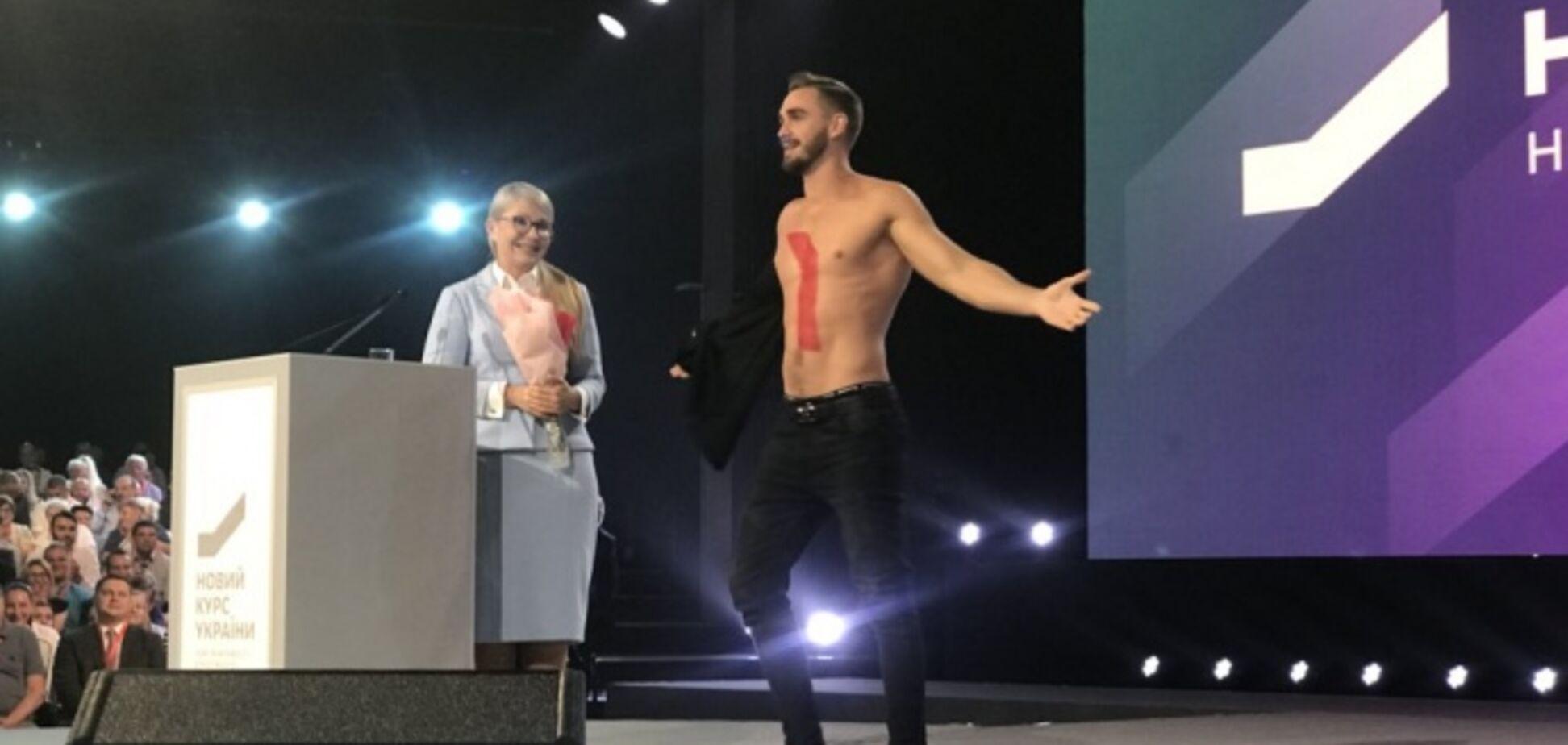 Перед Тимошенко публічно роздягнувся чоловік: з'явилися фото і відео