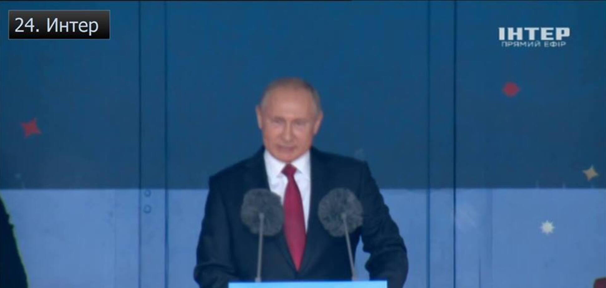 Речь Путина на 'Интере': вокруг показа ЧМ-2018 разгорелся скандал