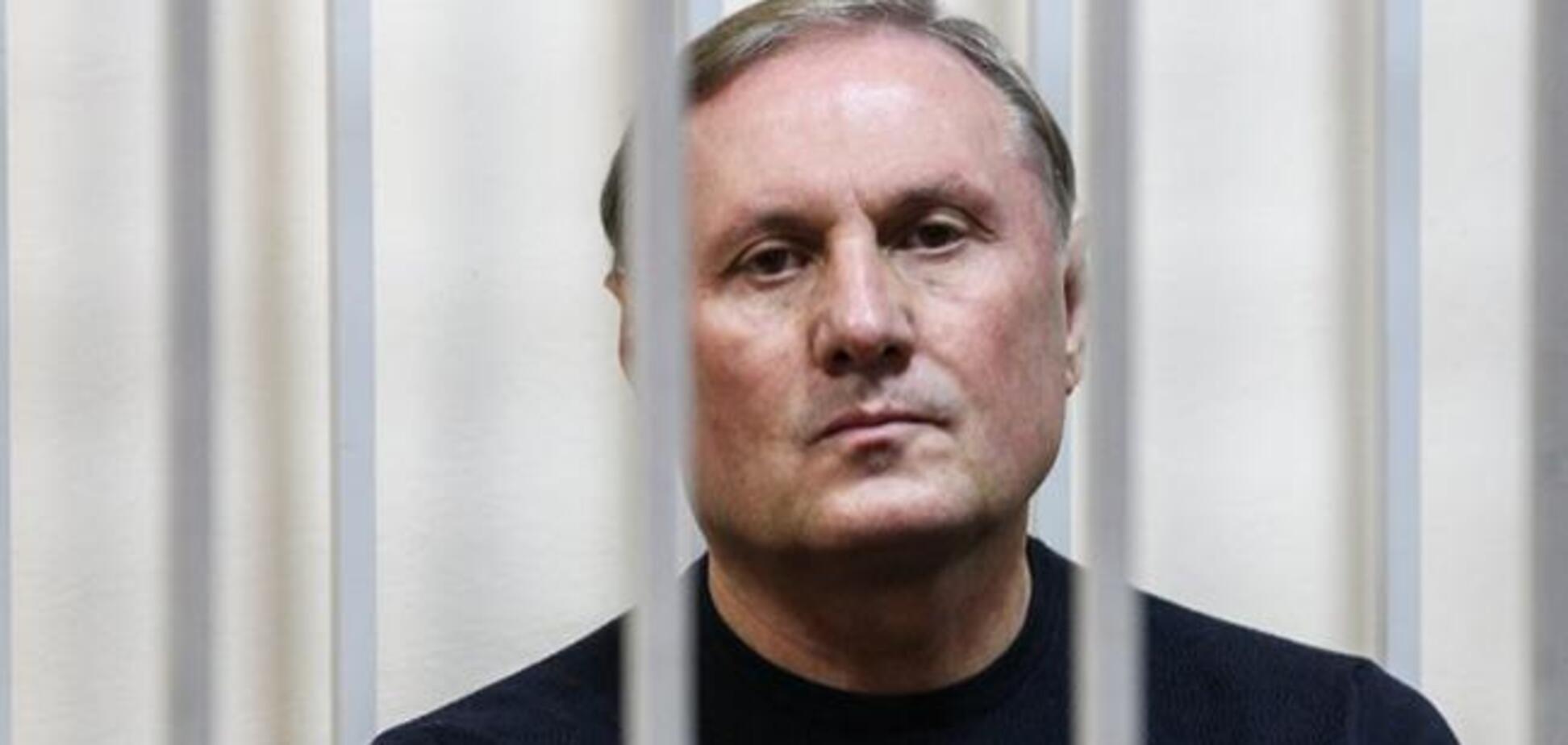 Справа екс-регіонала Єфремова: суд виніс нове рішення