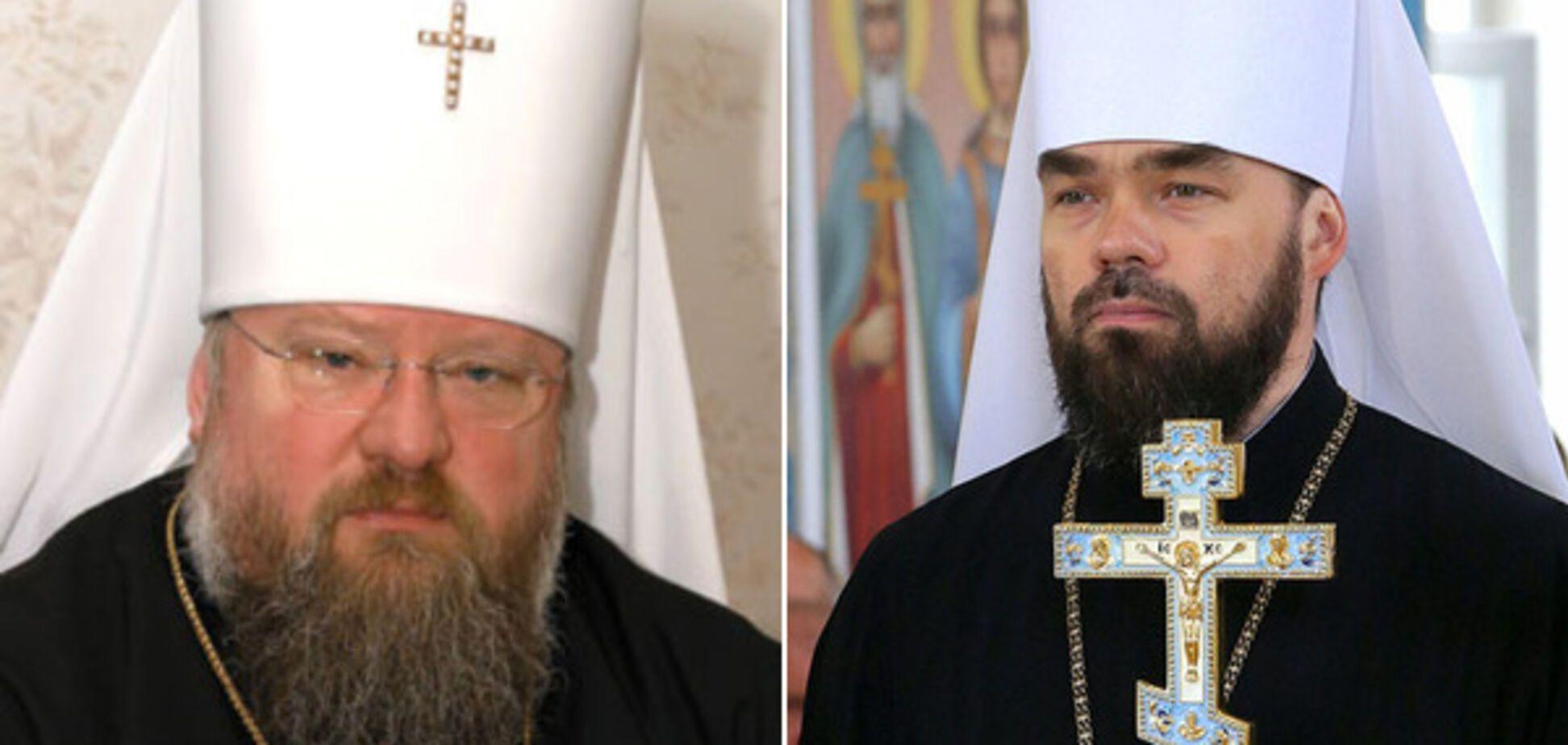 Митрополитам УПЦ МП заборонили покидати 'ДНР'