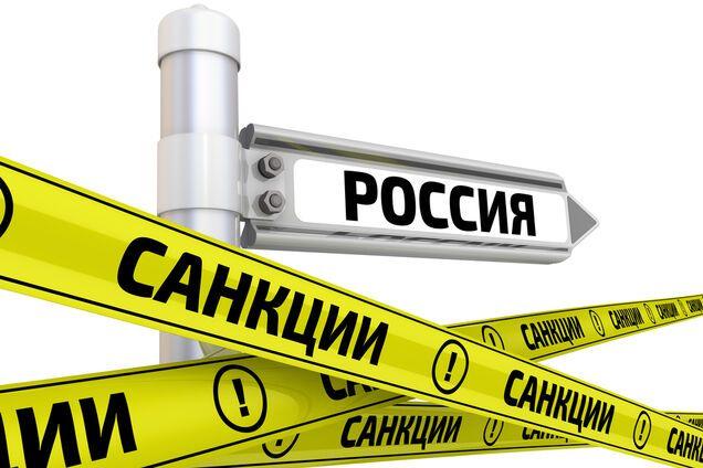 """Результат пошуку зображень за запитом """"санкции"""""""
