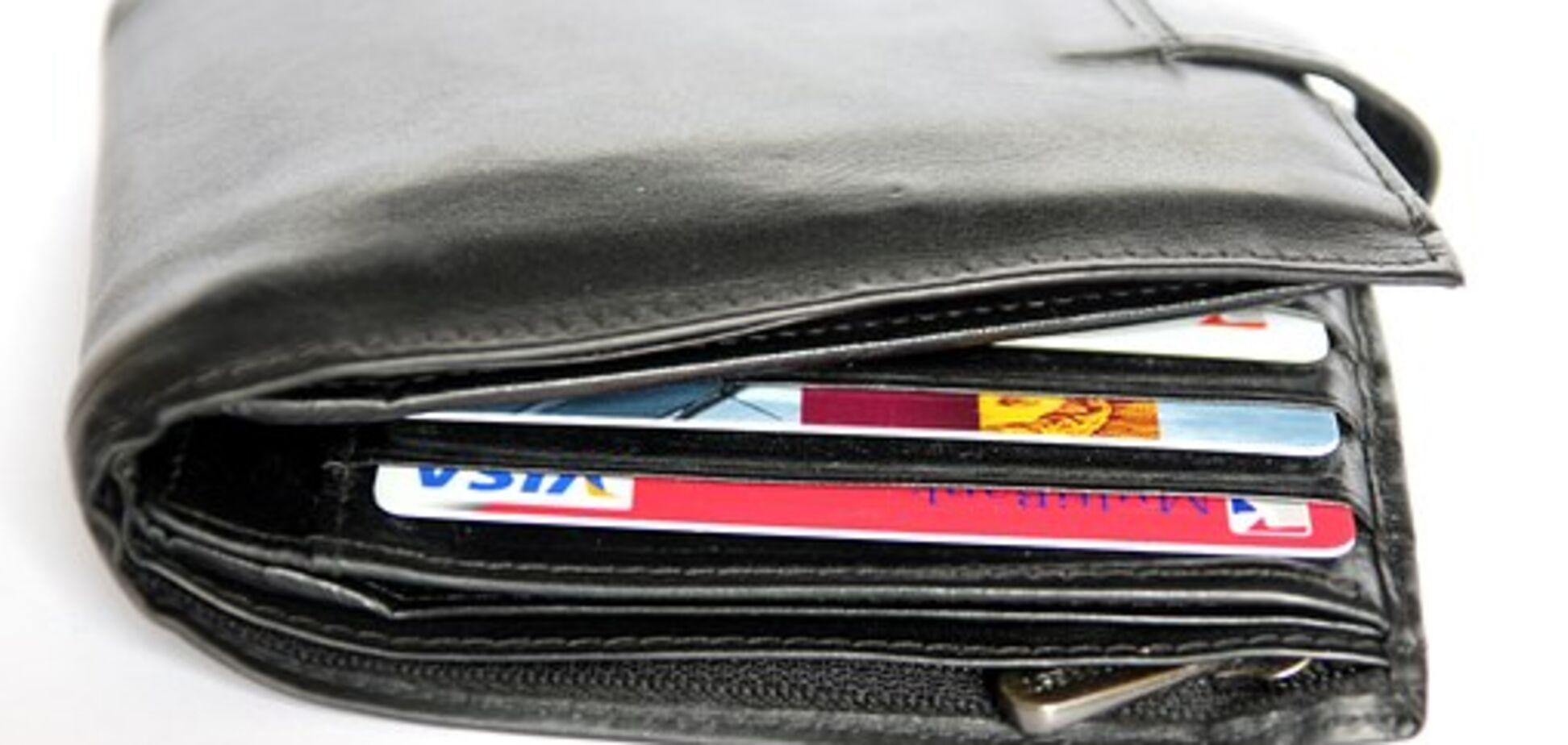 НБУ отменил регистрацию одной из платежных систем