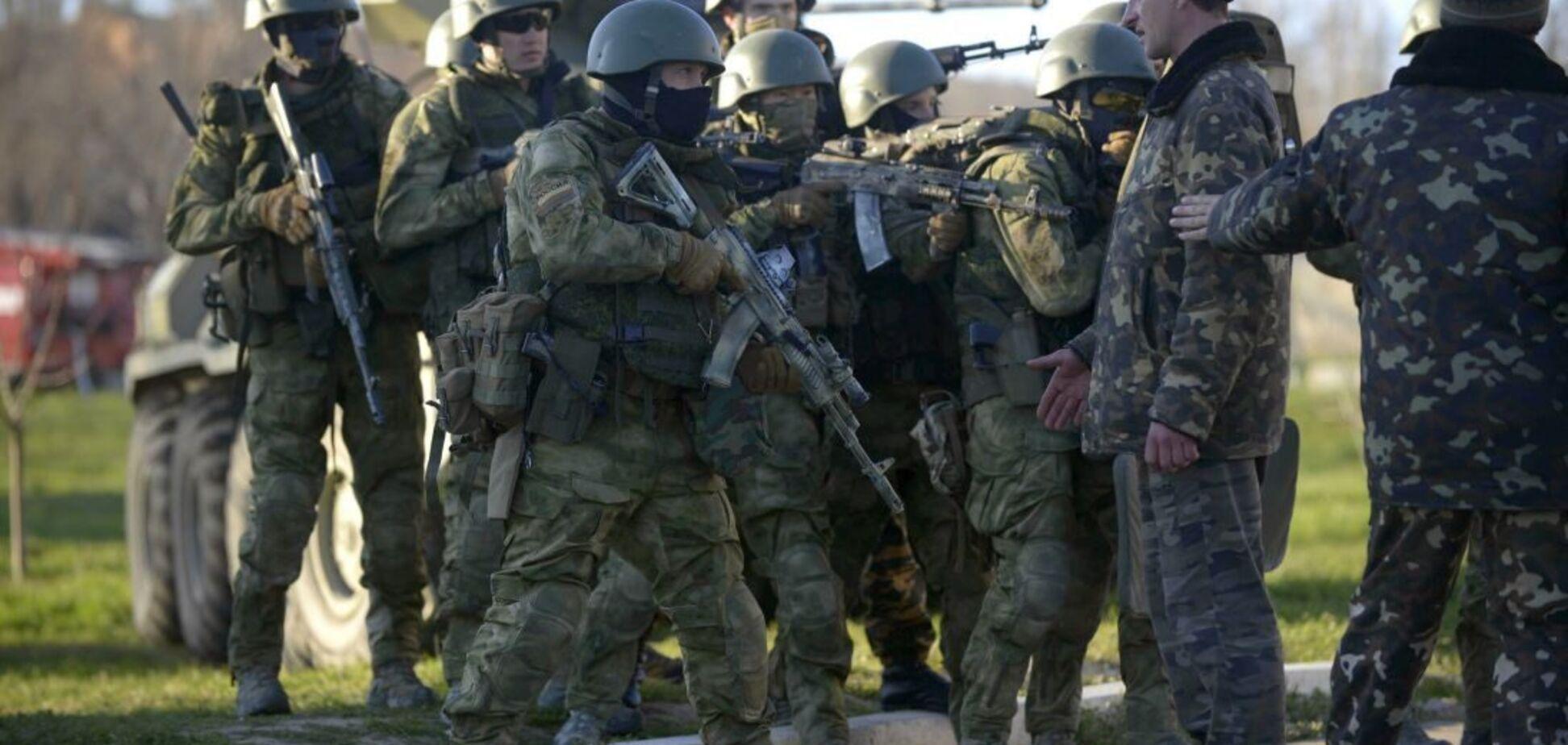 'Всегда останется подонком': блогер из Крыма взбудоражила сеть новым постом
