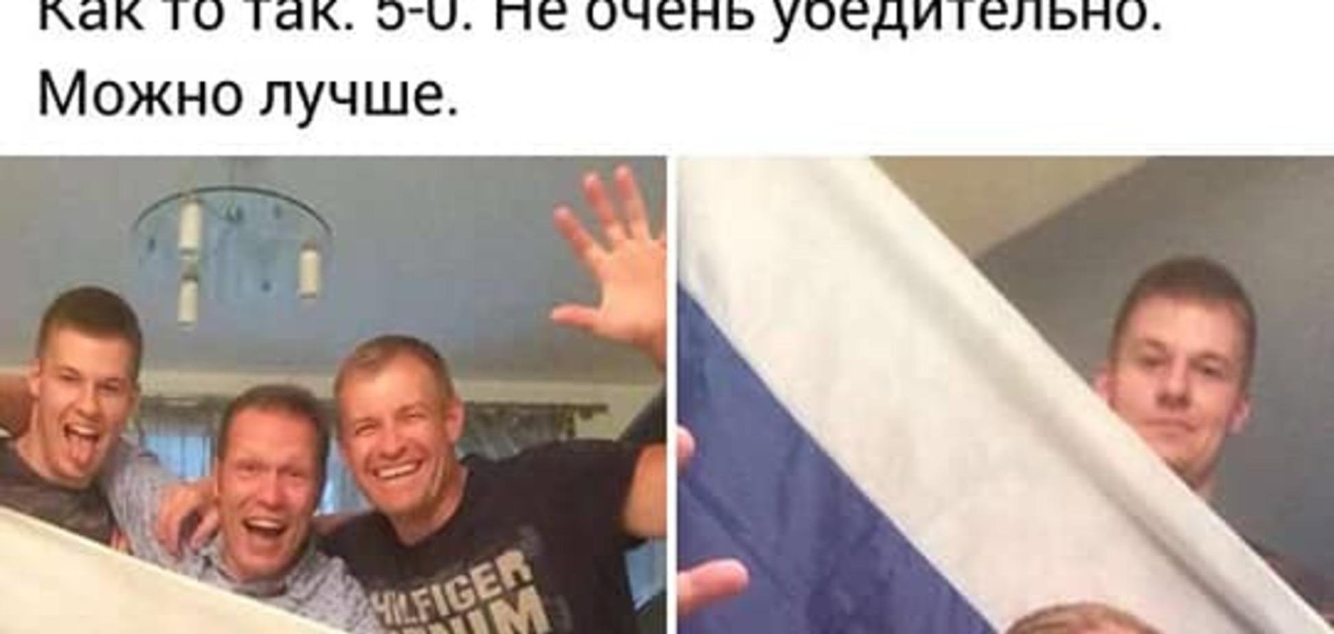 Фанатіє за Росію: АТОшник оскандалився через ЧС з футболу