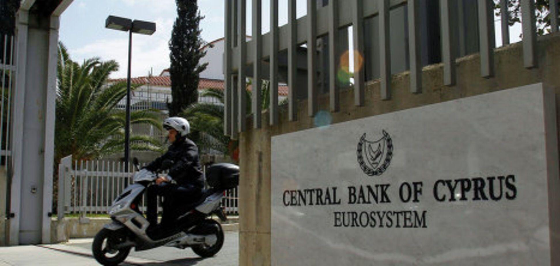 Лавочку прикриють: Кіпр завдав серйозного удару по світовим офшорам