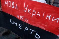 Письменник розповів, що чекає російську мову в Україні через 20 років