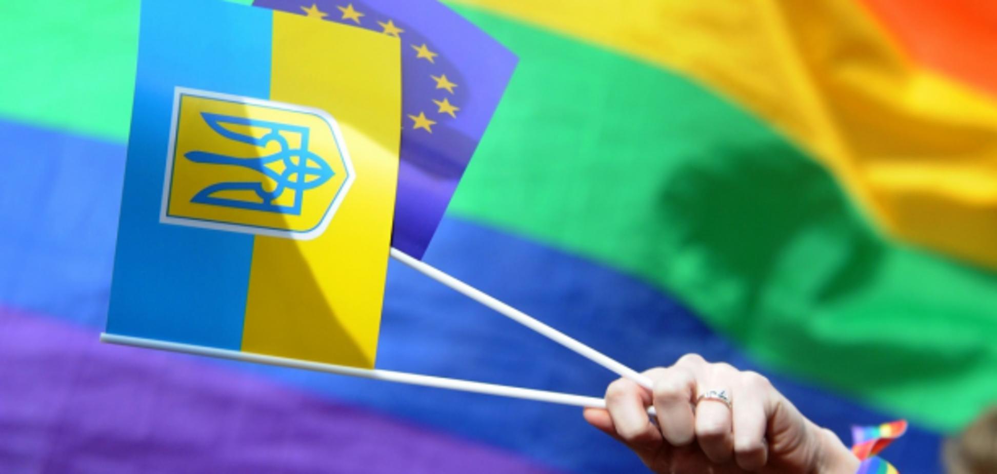 Стоит ли в Украине расширить права ЛГБТ