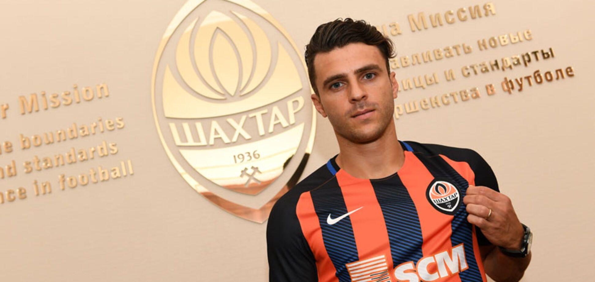 Офіційно: 'Шахтар' підписав форварда 'Динамо'