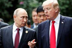 Зачем Трампу встречаться с Путиным