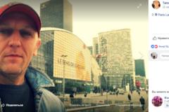 Договаривались встретиться - друг второго подозреваемого в деле Бабченко