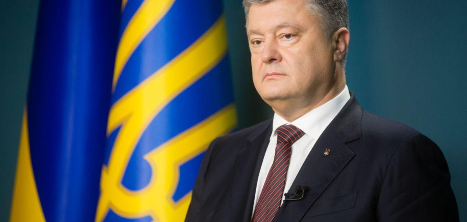 Антикоррупционный суд: Порошенко внес в Раду нашумевший законопроект