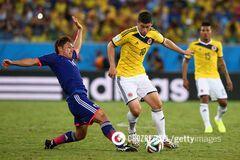 Колумбія - Японія - 1-2: онлайн-трансляція матчу ЧС-2018