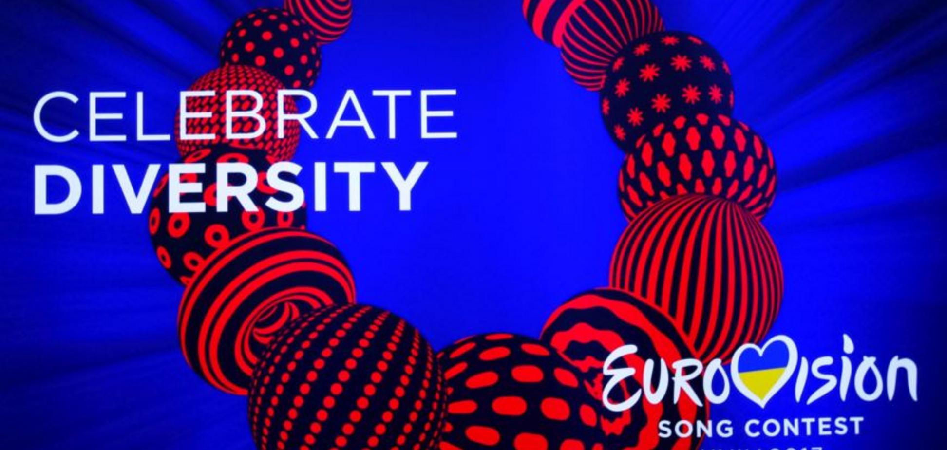 'Вперше за 60 років': українці отримали 'Каннського лева' за брендинг 'Євробачення-2017'