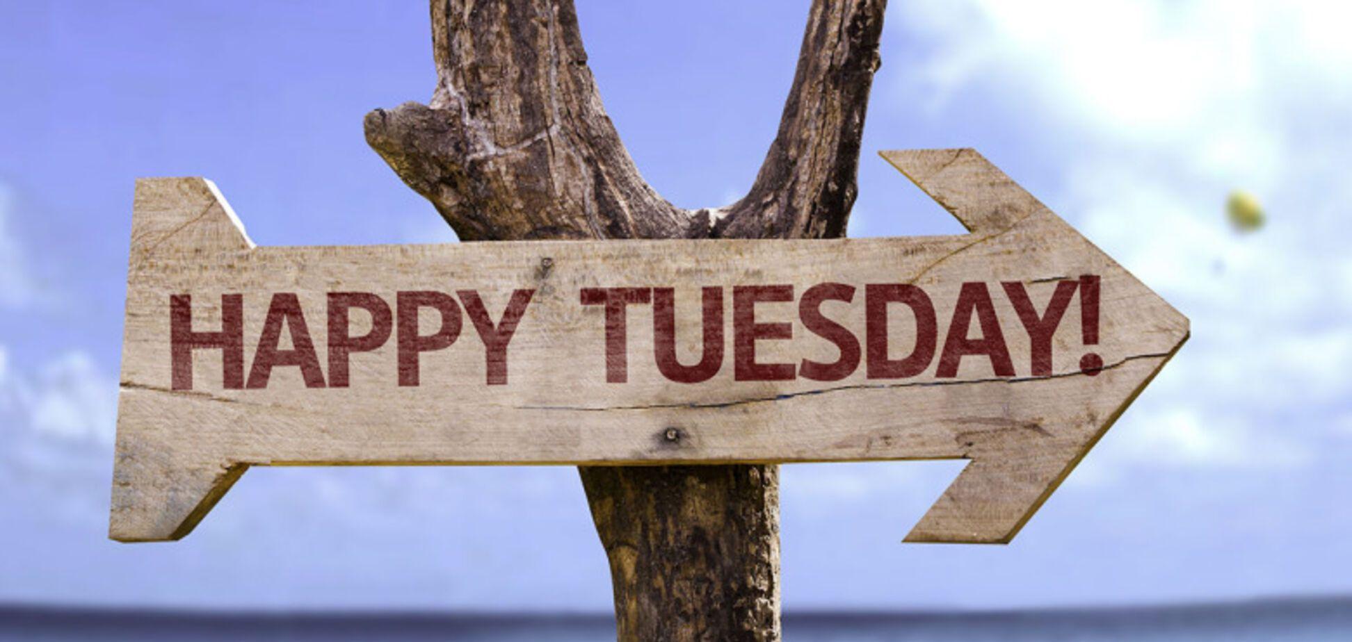 Вторник – день везунчиков