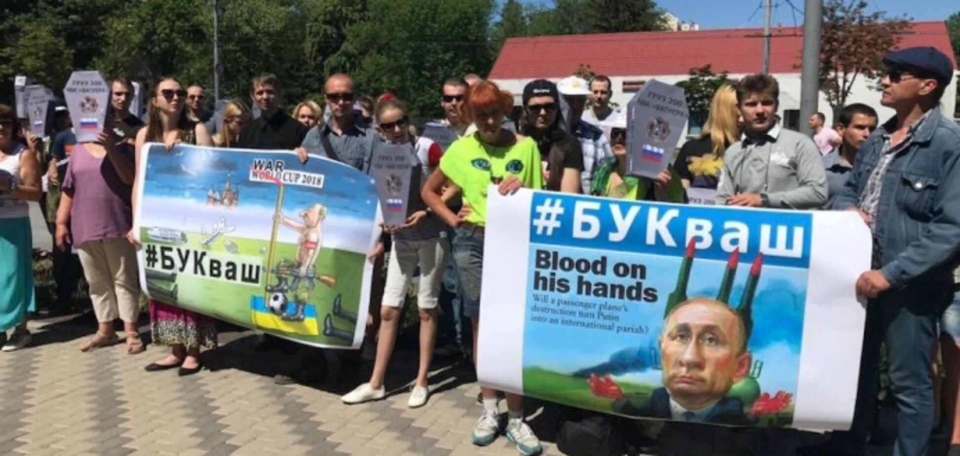 Гробы и 'груз 200': киевляне вышли на протест под посольство РФ