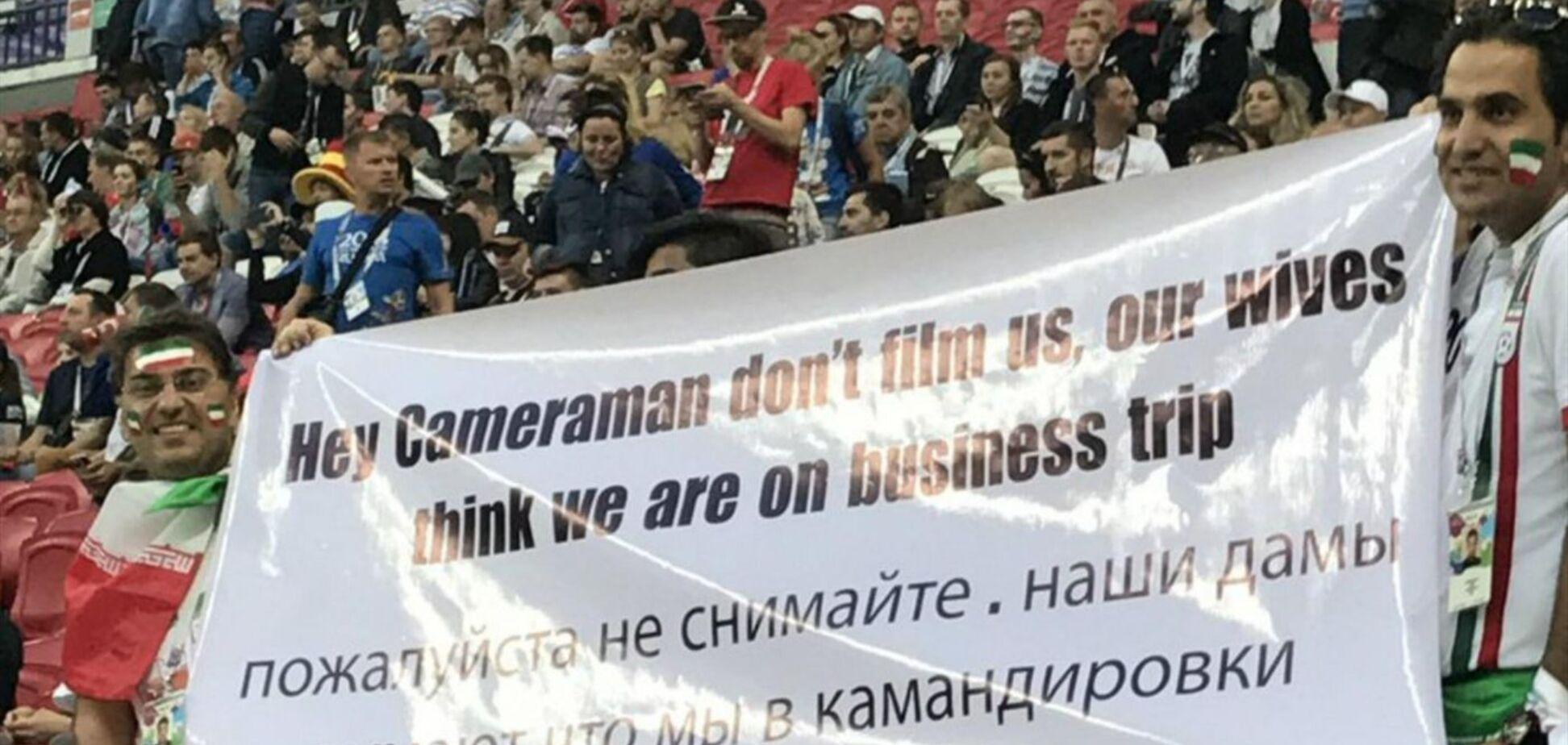 'Наши дамы': болельщики вывесили самый оригинальный баннер ЧМ-2018