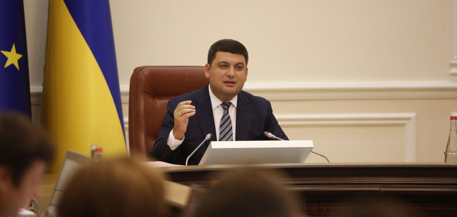Украина без контрабанды: Гройсман представил план борьбы со схемами на таможне