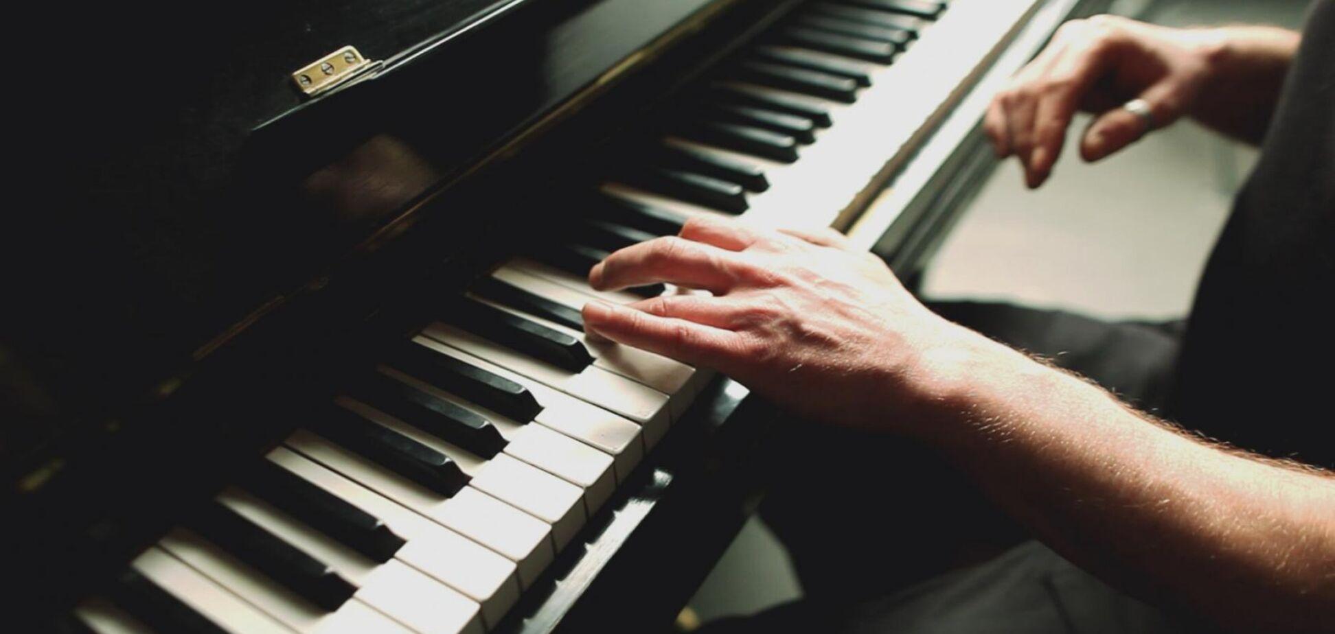 'Сьогодні померла твоя вчителька музики...'