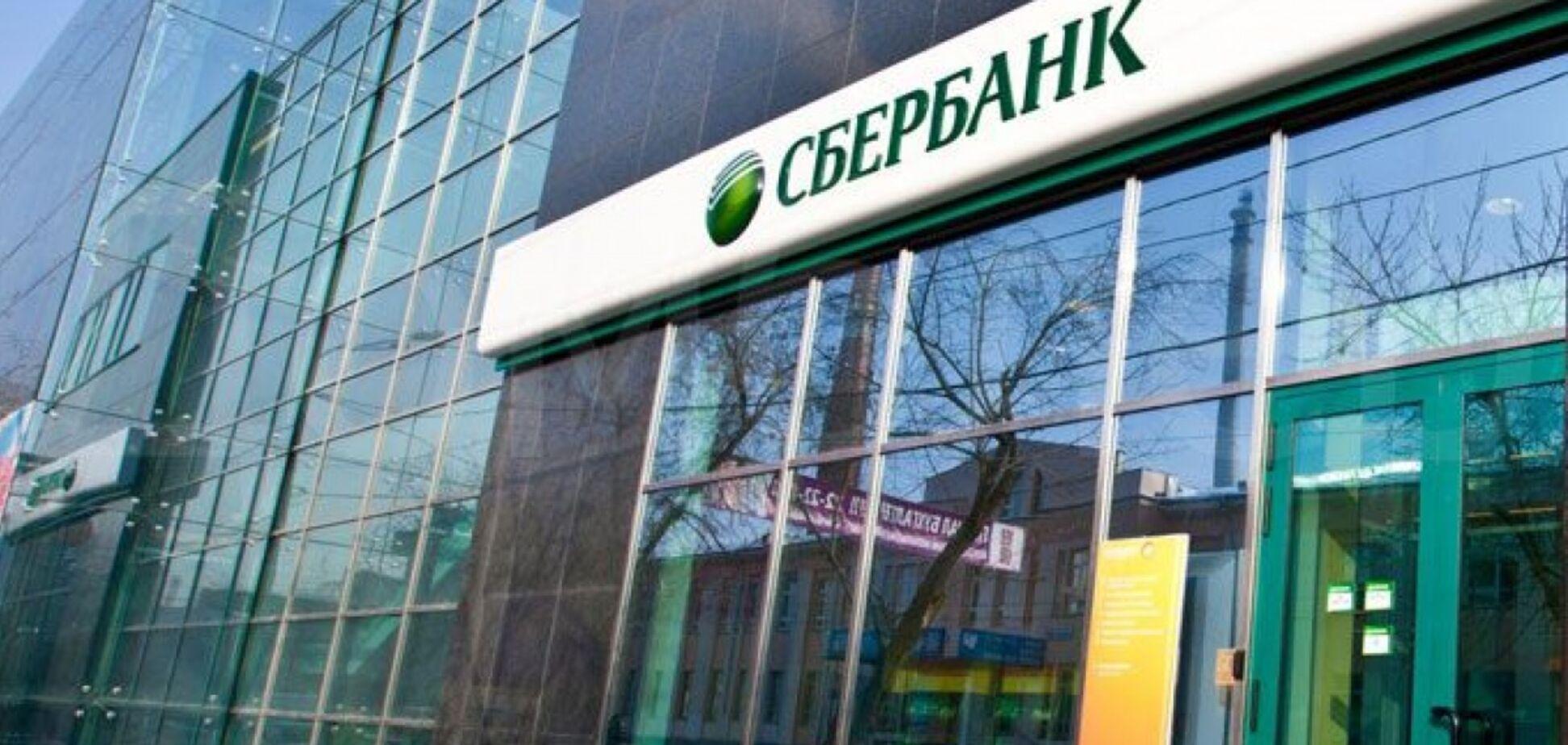'Навчається кожен день': в найбільшому банку РФ співробітникам знайшли заміну