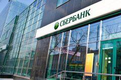 Финансисты рассказали, чем грозит Украине продажа российского 'Сбербанка'