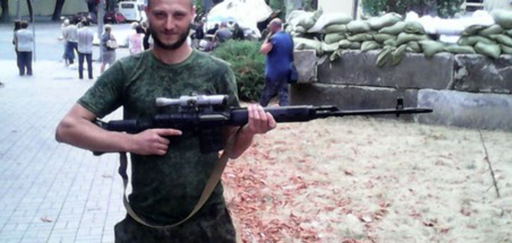 На Донбассе ликвидировали побратима 'Моторолы'