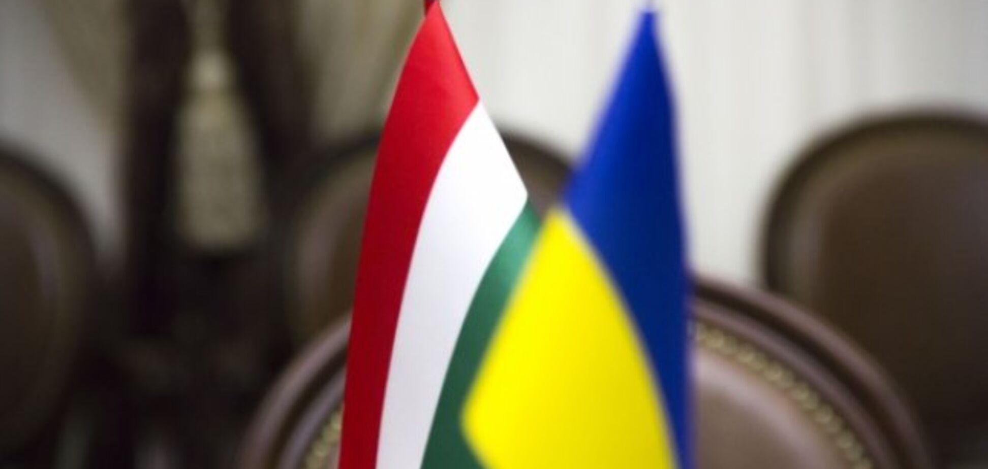 Мовний скандал: Угорщина пішла на компроміс