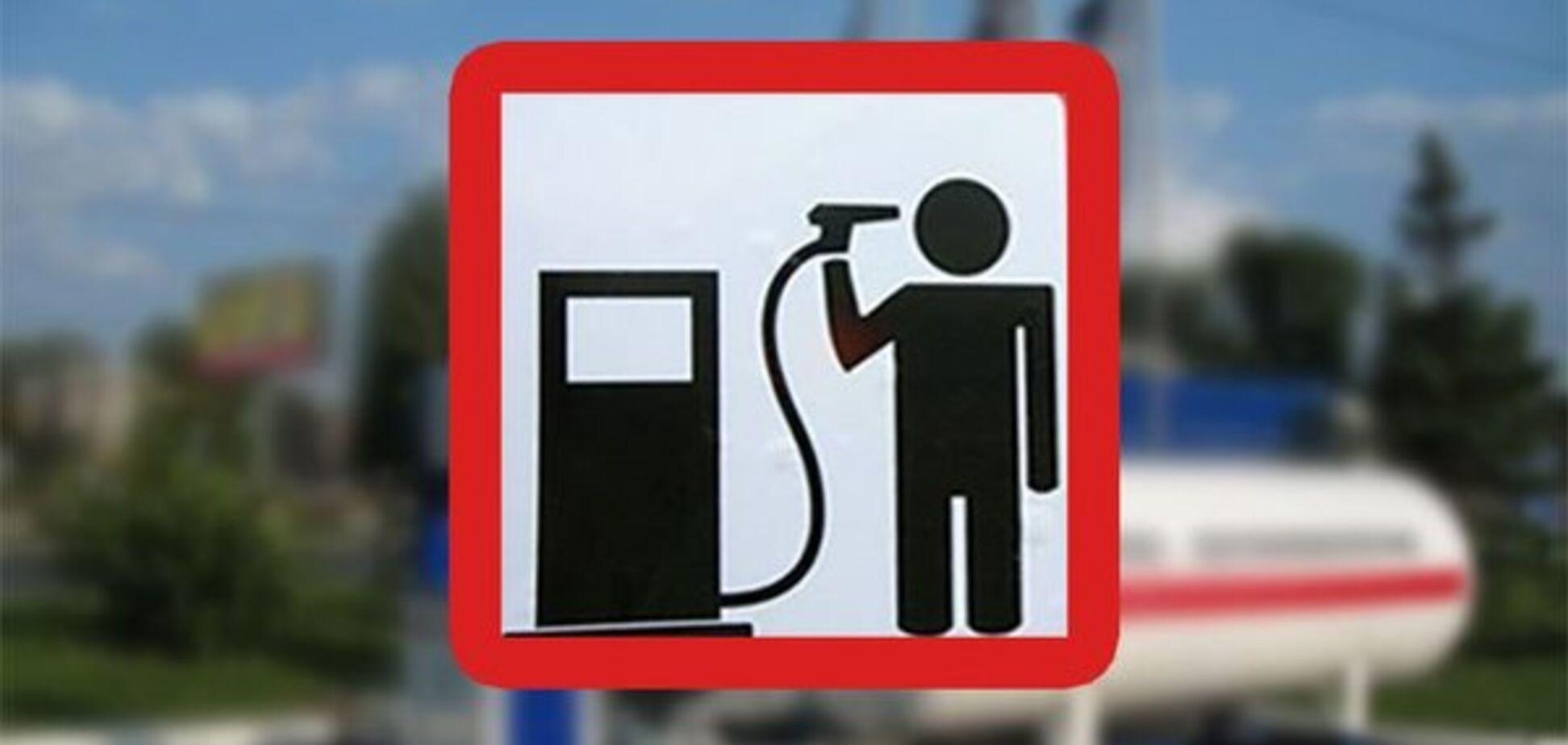 Трамп, Путін та змова на АЗС: яких цін на газ і бензин слід очікувати в Україні