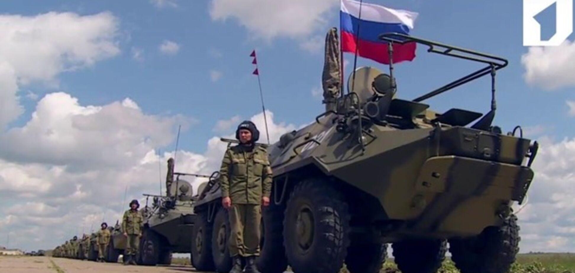 Придністров'я відмовилося від виведення військ РФ