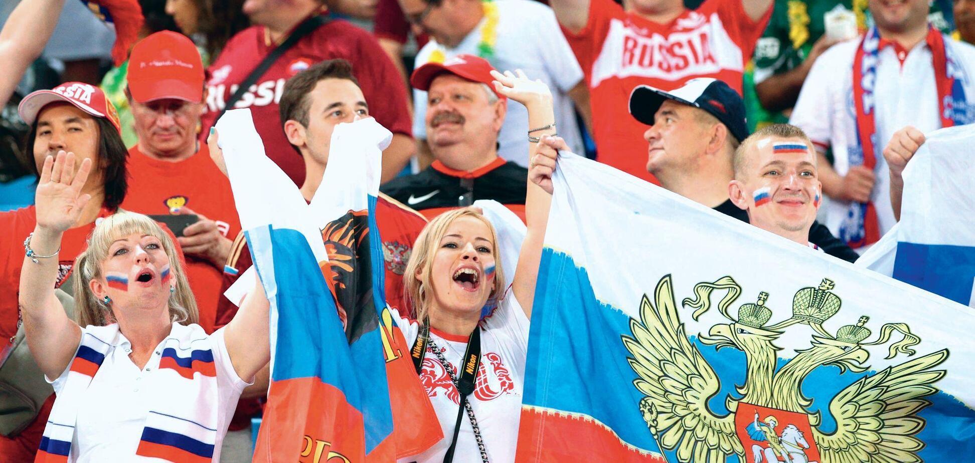 'Зачем зиговать?' Появилось показательное фото с российскими болельщиками на ЧМ-2018