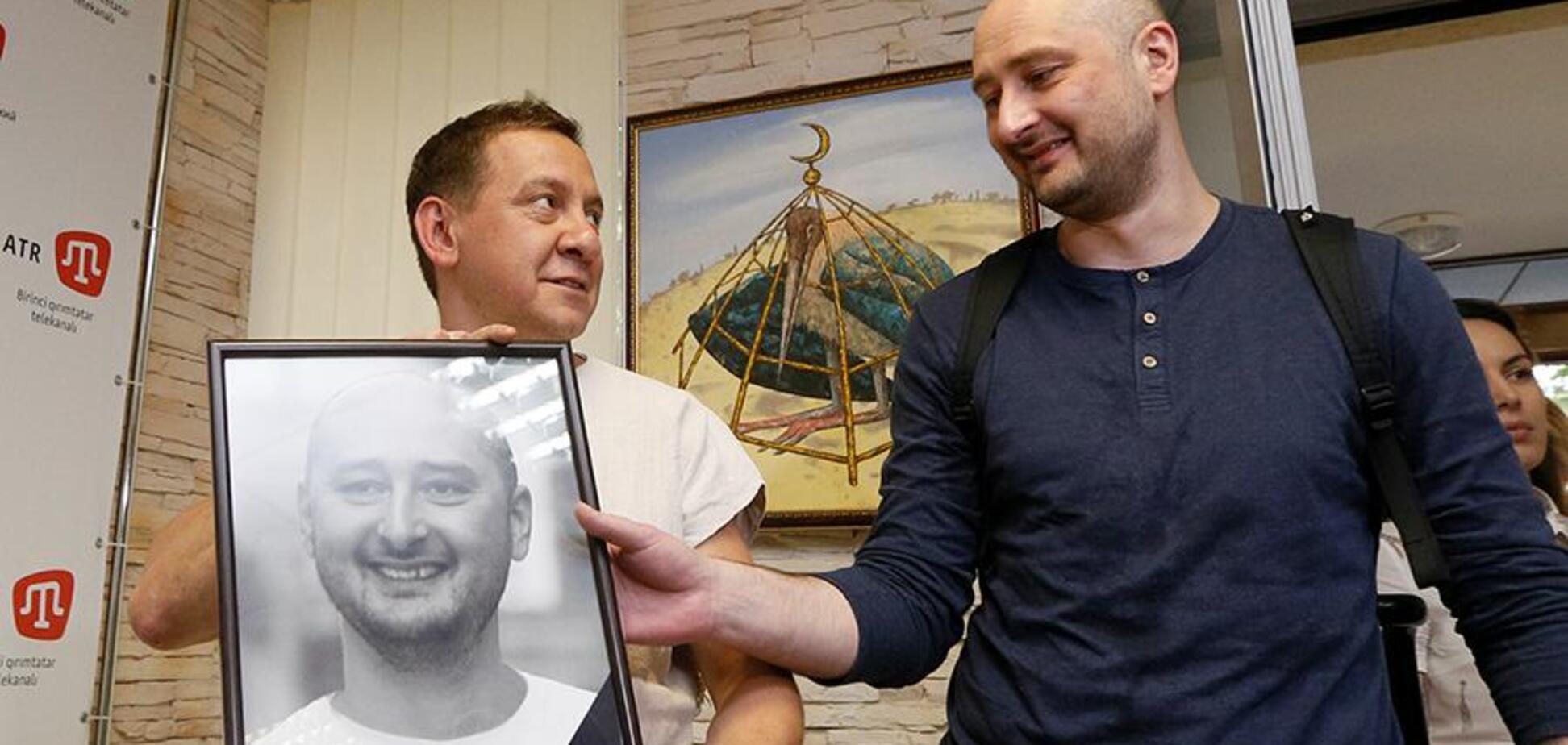 Бабченко поставил на место российского коллегу