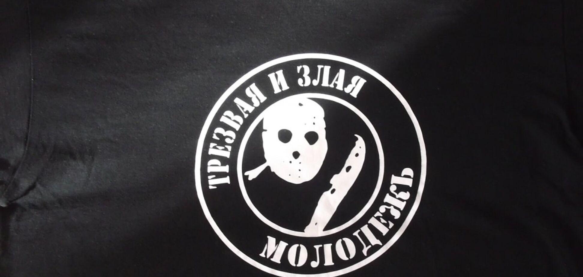 Напад на ромів у Львові: СБУ знайшла слід РФ