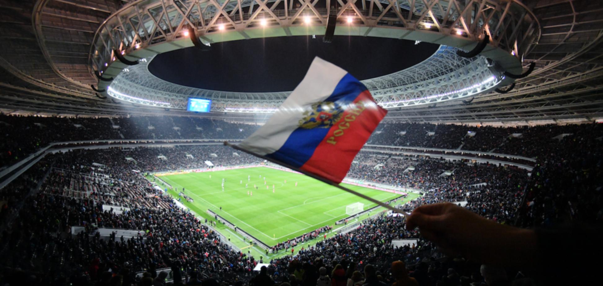 ЧС-2018: Фейгін визнав перемогу Москви над світом