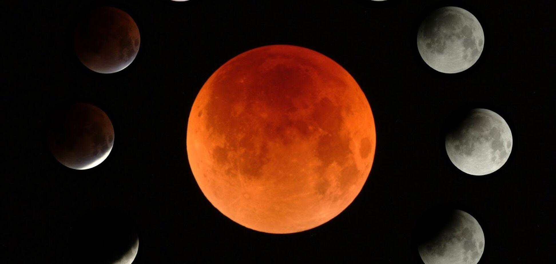 Місячне затемнення: коли його чекати в липні