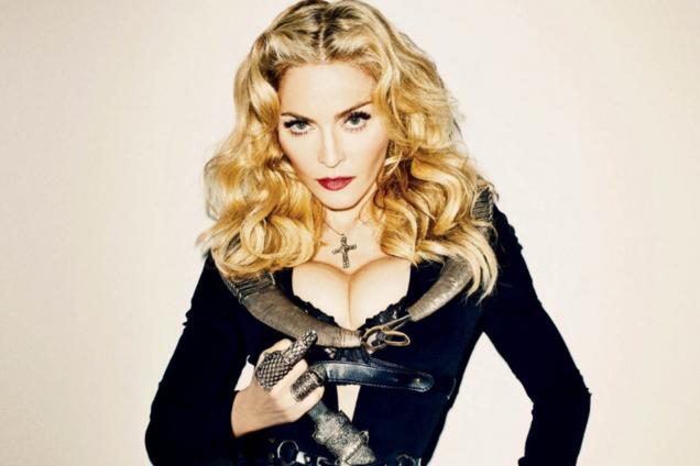 Адресовано женщине: на аукцион выставили любовное письмо Мадонны известной модели