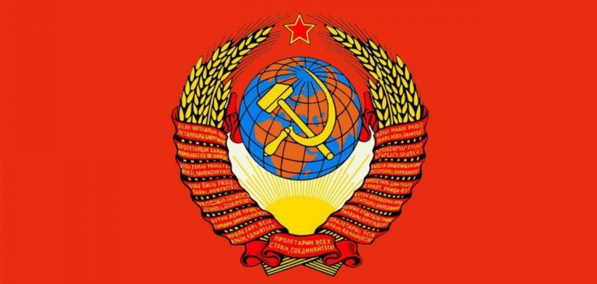 СССР нет, но его методы живы