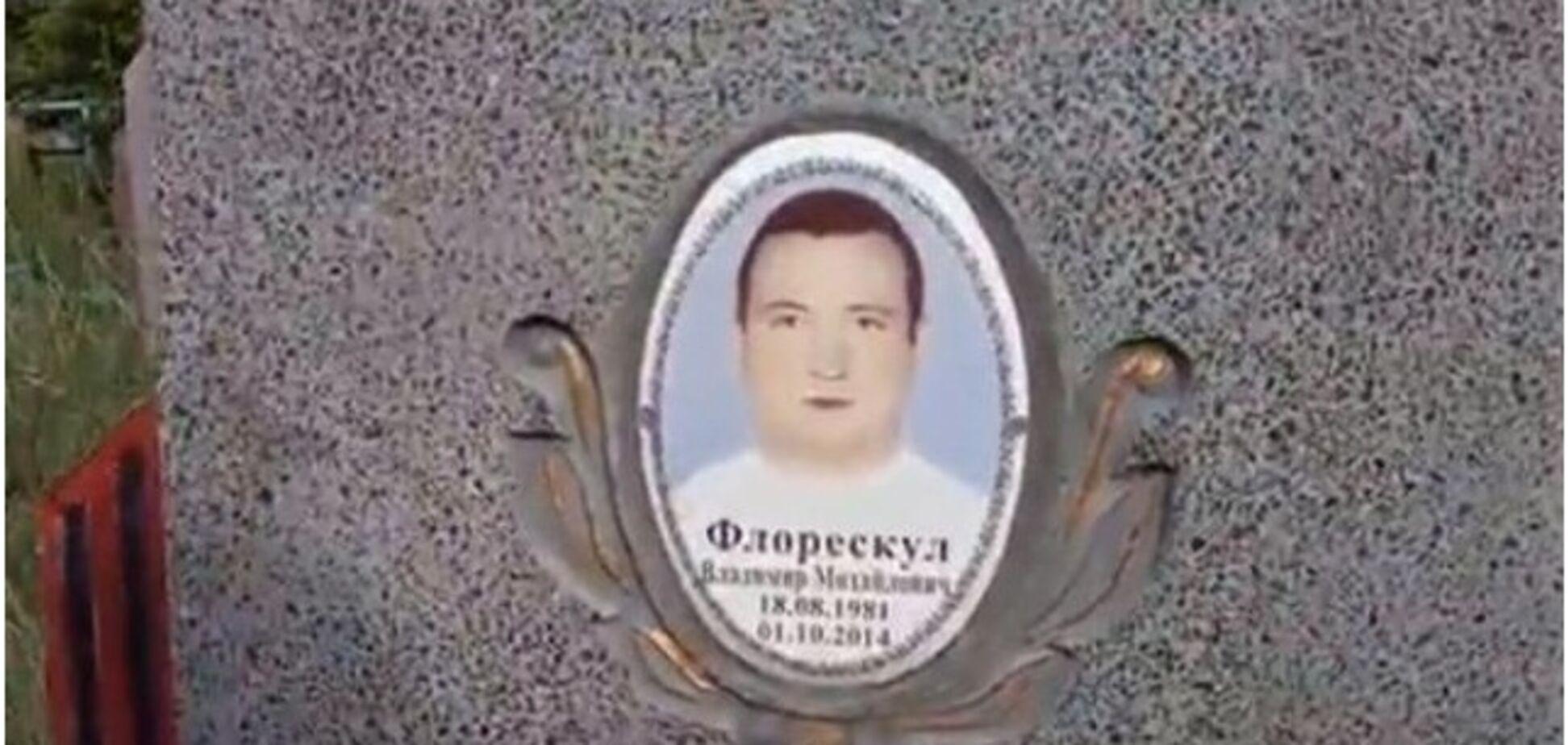 На Донбасі виявили ціле кладовище терористів 'ДНР'